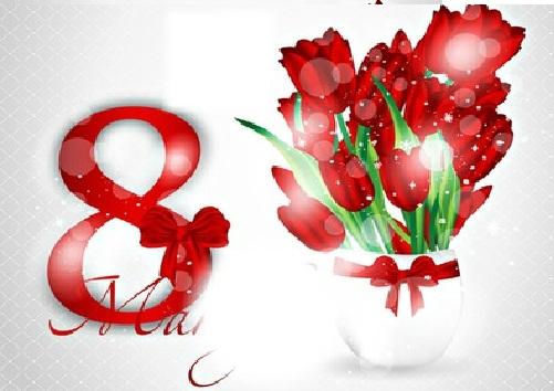 تهنئة يوم المرأة العالمي