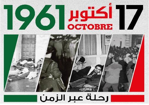 17 اكتوبر 1961..لن ننسى